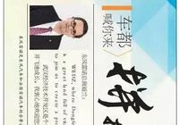 東風雷諾總裁給武漢開發區代言了!