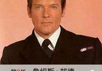 羅傑·摩爾:007的另一面