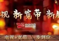 咱的濱州有線享TV再次應邀參展深圳文博會了!