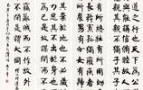一代書法大家-江蘇省書法界泰斗武中奇書法精品欣賞