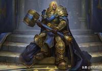 魔獸世界 魔獸英雄傳之阿爾薩斯 米奈希爾