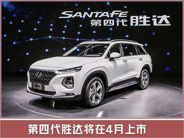 韓系車大爆發!8款新車即將上市,全新七座SUV下月開賣