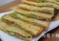 早餐餅最好吃的做法,筷子一攪,比雞蛋灌餅都好吃,放涼也不會硬