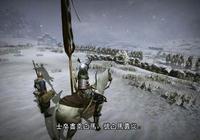 十三支精銳王牌軍團,見證狼煙烽起的三國時代