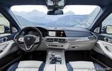寶馬BMW X7——一款總統級的旗艦SUV,給你更大更豪華的內飾