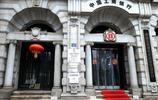 漢口百年老建築掠影——江漢路上的上海銀行漢口分行大樓