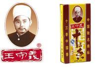 """""""十三香""""飯店 PK 王守義""""十三香"""",商標之爭花落誰家?"""