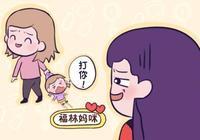 """""""打你!""""為啥有的寶寶喜歡打人?大多數父母的教育失誤就在這"""