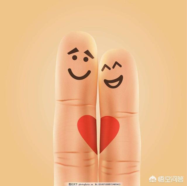 你覺得什麼是愛情?