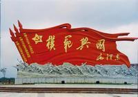 贛州興國烈士陵園