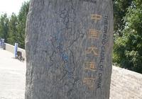 隋唐大運河(衛河)第九集——運河重鎮-道口