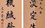 清代唯一旗人狀元,慈禧的親家,文山崇綺書法精妙