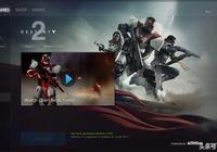 《命運2》今日開啟Beta測試!動視暴雪聯手重新定義FPS?