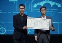 一劍西來天外飛仙:AlphaGo與圍棋變革