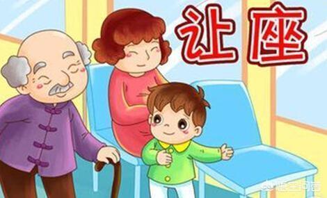 如果一個孕婦(懷孕6個月)帶著一個2歲多的孩子在公交車上佔了兩個座位,你覺得該給別人讓座嗎?