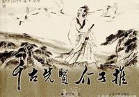 一奇文336字寫盡中華五千年四大名著25朝代!
