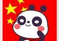 燃燃燃!廣州為祖國慶生的方式驚豔了所有人!