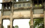 中國水口園林第一村
