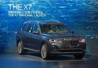 創新BMW X7震撼上市 開啟BMW大型豪華車之年