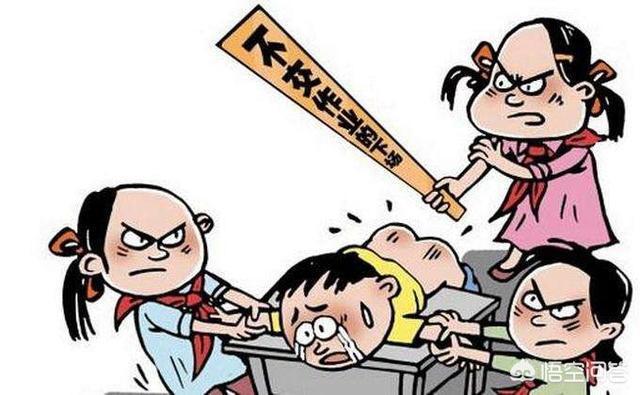 老師打你難道就是為了你好?怎麼看待老師的這一行為?