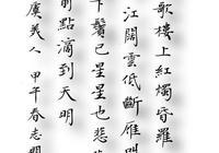蔣捷宋詞賞析《虞美人·聽雨》註釋|翻譯|賞析|講解