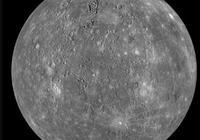 水星上可有供人類生存的大氣圈?