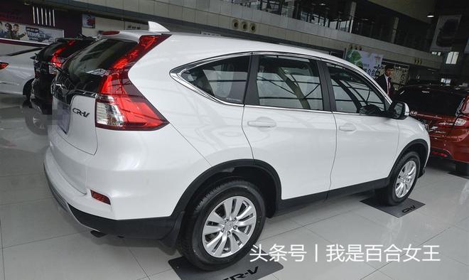 緊湊型SUV——本田CR-V