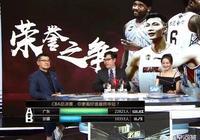 CBA總決賽楊毅王猛均看好新疆奪冠,還稱阿不都必成大器,他會被打臉嗎?你怎麼看?