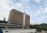 重慶康華眾聯心血管病醫院