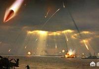 如果千枚導彈同時對著5艘航母發射,會是什麼結果?