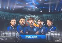 重慶Major敗者組:LGD輕鬆抬走Fnatic保存希望之火