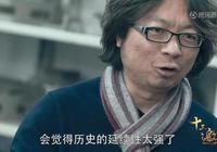 """考古學家許宏:整個中國古代史幾乎可以說是一部""""胡化""""的歷史"""