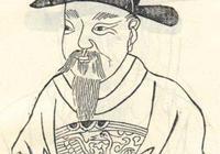 """唐代詩人篇(1):陳子昂,風骨錚錚的""""詩骨"""""""