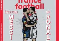 """蘿蔔白菜,各有所愛!法國足球最新封面出爐,""""梅西""""踮起腳尖擁吻""""C羅"""",你怎麼看?"""
