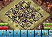 《部落衝突》9本部落戰陣型圖文詳解攻略