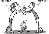 為什麼說孩子跟母姓,其實是隨孩子他外公的姓?