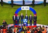 當齊達內空降中國大學聯賽,升級的CUFA對青少年足球意味著什麼?