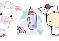 羊奶粉比牛奶粉營養價值高?給寶寶選購羊奶粉前,一定要知道這些真相!
