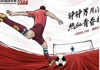 越南球員拳打華夏隊長!賽後主教練當眾批評 給中國足球上了一課