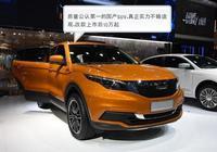 質量公認第一的國產SUV,真正實力不輸途觀,改款上市後10萬起
