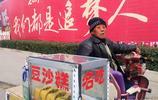 """山西70歲的老人賣美食""""豆沙糕""""二十年 賺夠養老錢生活很快樂"""