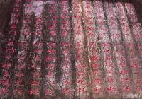 漢中摩崖石上面的刻文比黃金還珍貴!