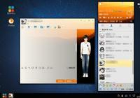 中興新支點操作系統也能用QQ了,與windows版本基本無異!