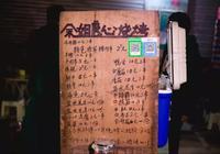 """這家深夜燒烤攤,才配叫做南京的""""人生一串""""。"""