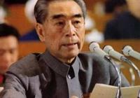 近代史中浙江有哪些名人?他們有著怎樣的歷史地位?