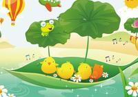 兒童創編|池塘裡的樂隊(耀耀)