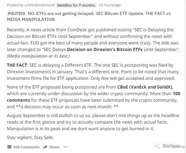 比特幣ETF是什麼鬼?幣圈的熊市興奮劑還是空歡喜?