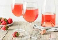 華盛頓D.C.是桃紅葡萄酒之都