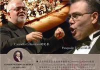 2017年6月意大利阿維利諾音樂學院來泓鈺學校授課