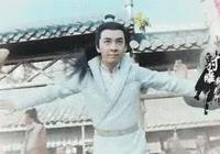 楊康這小子:《射鵰英雄傳》裡的陳星旭